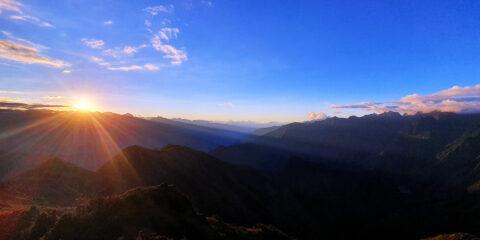 Inca Trail Trek to Machu Picchu 5D/4N